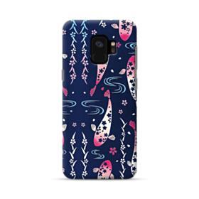 Fish Illustration Samsung Galaxy S9 Case