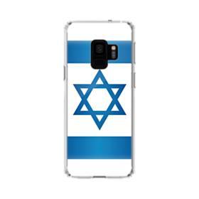 Flag of Israel Samsung Galaxy S9 Clear Case