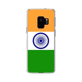 Flag of India Samsung Galaxy S9 Clear Case