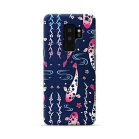 Fish Illustration Samsung Galaxy S9 Plus Case