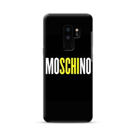 Moschino Logo Samsung Galaxy S9 Plus Hybrid Case