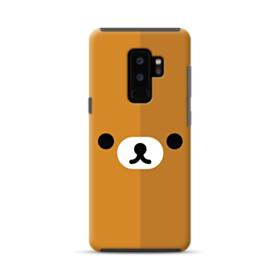 Cute Bear Face Brown Samsung Galaxy S9 Plus Hybrid Case