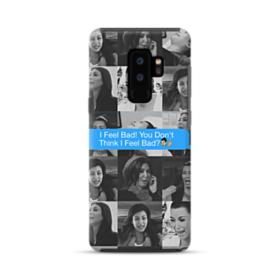 Funniest Kim Kardashian meme Samsung Galaxy S9 Plus Hybrid Case