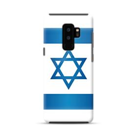 Flag of Israel Samsung Galaxy S9 Plus Hybrid Case