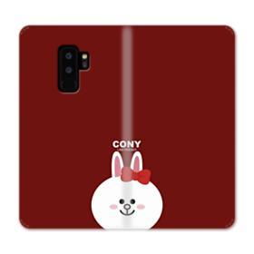 Cony Smiles Samsung Galaxy S9 Plus Wallet Case