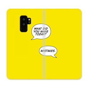 Make Mistakes Samsung Galaxy S9 Plus Wallet Case