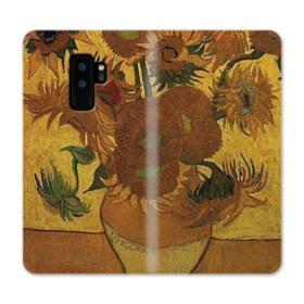 Sunflowers Samsung Galaxy S9 Plus Wallet Case