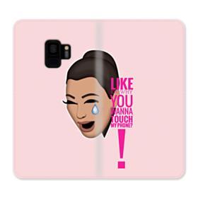 Crying Kim emoji kimoji meme  Samsung Galaxy S9 Wallet Case