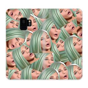 Kylie Jenner funny emoji kimoji Samsung Galaxy S9 Wallet Case