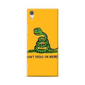 Pepe the frog don't tread on memes Sony Xperia XA1 Case