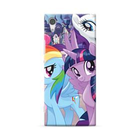 Disney Pony Sony Xperia XA1 Case