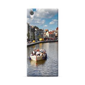 Amsterdam River View Sony Xperia XA1 Case