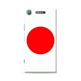 Flag of Japan Sony Xperia XZ1 Case