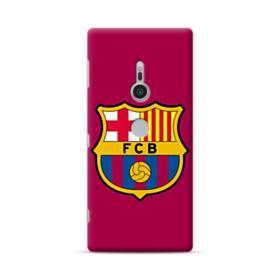FC Barcelona Logo Wine Red Sony Xperia XZ2 Case