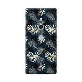 Leaves Motif Sony Xperia XZ2 Case