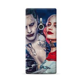 Harley Quinn And Joker Sony Xperia XZ2 Case