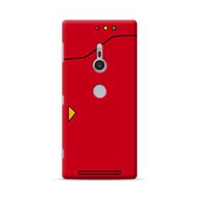 Pokedex Sony Xperia XZ2 Case