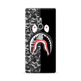 Bape Shark Camo & Black Sony Xperia XZ2 Case