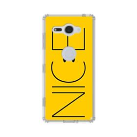 Cute Funny Yellow Nice Sony Xperia XZ2 Compact Case